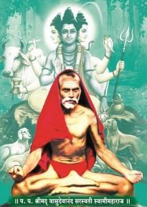 Sai Ashtothara Shatanamavali