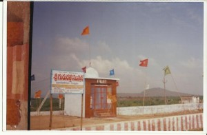 Datta Mandir constructed without pillars in 2006
