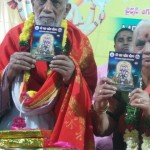 MP3 Audio CD launched