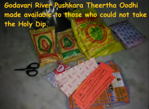 Godavari Pushakara Theertha Oodhi made available.