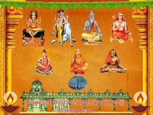 Guru Sampradaaya