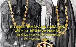 bhadrachala-rama