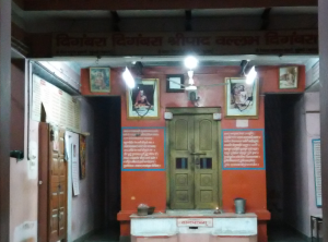 Dattatreya Mandir