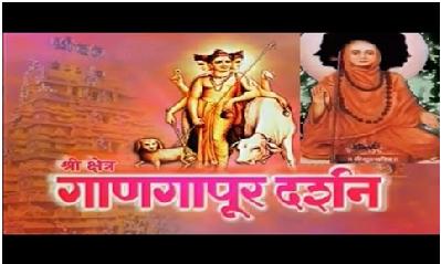 || Avadhoota Chintana Sri Guru Deva Datta Swamy Maharaj ki Jai ||