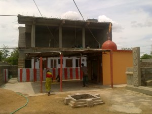 parayana hall