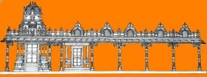 proposed construction of Datta Mandir