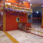 Narayanpur Datta Mandir