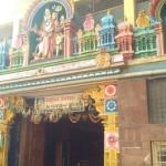 Thyagaraju nagar